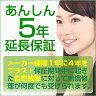 延長保証3000円【smtb-u】