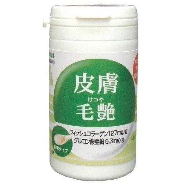トーラス 酵素サプリメント 皮膚・毛艶