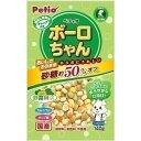 樂天商城 - ヤマヒサ P体にうれしいボーロちゃん野菜Mix140g [犬用スナック]