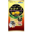 ドギーマン ハムスター・リスのカットチーズ 70g [小動物フード]