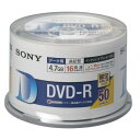 SONY 50DMR47HPHG [データ用DVD-R (4.7GB 16倍速 インクジェットプリンター対応 ワイドプリントエリア仕様 50枚)]【同梱配送不可】【代..