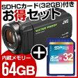 【送料無料】【SDHCカード(32GB)付きお得セット】JVC(ビクター) エブリオ(Everio) ビデオカメラ GZ-RX500-B 【ブラック】 防水 防滴 防塵 耐衝撃 耐低温 ビデカメ SP032GBSDH010V10