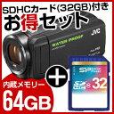 【送料無料】【SDHCカード(32GB)付きお得セット】JVC(ビクター) エブリオ(Everio) ビデオカメラ GZ-RX500-B 【ブラック】 防水 防...