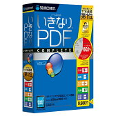 【送料無料】SourceNext いきなりPDF COMPLETE Edition Ver.3 [PDF編集ソフト(Win)]【同梱配送不可】【代引き不可】【沖縄・北海道・離島配送不可】