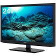 【送料無料】24型(24インチ 24V型) LED 液晶テレビ HD(ハイビジョン) 3波 地上・BS・110度CSデジタル J24SK01 マクスゼン(maxzen)