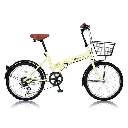RaychellFB-206R-アイボリー(24213)[折りたたみ自転車(20インチ・6段変速)]【同梱配送不可】【代引き不可】【沖縄・北海道・離島配送不可】