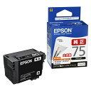 EPSON ICBK75 ブラック  メーカー直送