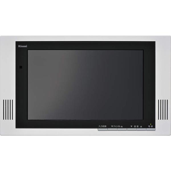 【送料無料】Rinnai DS-1201HVA [12V型 地上デジタル ハイビジョン 浴室テレビ]