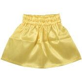 アーテック サテンフレアーミニスカート 黄 衣装・ファッション・運動会 品番 2902