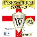 【送料無料】亘香通商 DiskWarrior (ディスクウォーリア) 5 [Macintosh用ユーティリティソフト(メンテナンス・修復・回復)]【同梱配送不可】【代引き不可】【沖縄・北海道・離島配送不可】