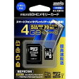 HI DISC HDMCSDH4GCL10UIJP2 [microSDHCカード 4GB (UHS-1対応・Class10)]