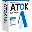 【送料無料】ジャストシステム ATOK 2016 for Windows [ベーシック] 通常版 [日本語入力ソフト(Win版)]【同梱配送不可】【代引き不可】【沖縄・離島配送不可】