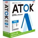 【送料無料】ジャストシステム ATOK 2016 for Windows ベーシック アカデミック版 [日本語入力ソフト(Win版)]【同梱配送不可】【代引き不可】【沖縄・離島配送不可】