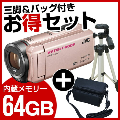 ������̵���ۡ�SDHC������(32GB)�����ꥫ���ɥ������դ��������åȡ�JVC(�ӥ�����)�ӥǥ������GZ-R70-T�ڥ֥饦����ɿ���ũ�ɿ��Ѿ����㲹�ӥǥ���SP032GBSDH010V10CMC-SDCPP36BK