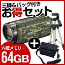 【送料無料】JVC (ビクター) GZ-RX600-G (64GBビデオカメラ) + KA-1100