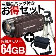 【送料無料】JVC(ビクター) GZ-RX600-T + KA-1100 [ビデオカメラ 三脚&バッグ付きお買い得セット]入学、入園、卒業
