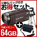【送料無料】JVC(ビクター) GZ-RX600-T + KA-1100 [ビデオカメラ 三脚&バッグ付きお買い得セット] 夏の行楽、スポーツ撮影、水辺の撮影