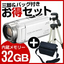 【送料無料】JVC(ビクター) GZ-F200-W + KA-1100 [ビデオカメラ 三脚&バッグ