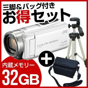 ビクター ビデオカメラ お買い得