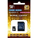 SUPER TALENT ST28MSU1P [microSDXCメモリーカード(128GB)]