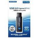 SUPER TALENT ST3U32ES12 ブラック Express ST1-2シリーズ [USBフラッシュメモリー 32GB(USB3.0対応)]