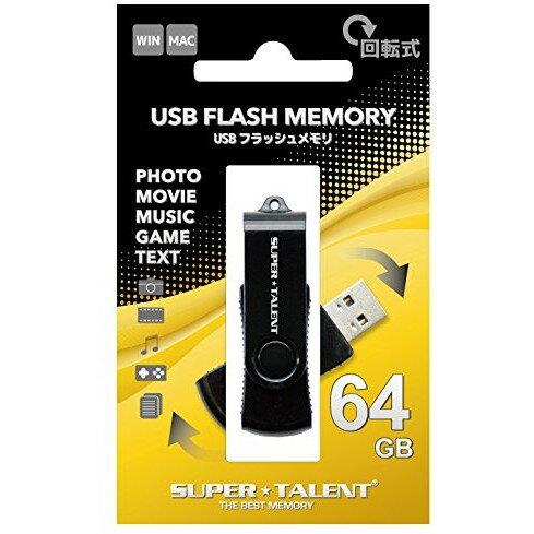 SUPER TALENT STU64RMP RMPシリーズ [USBフラッシュメモリー 64GB(USB2.0対応)]