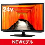 【送料無料】【あす楽】マクスゼン(maxzen) 24型(24インチ) 液晶テレビ 外付HDD録画機能対応 HD(ハイビジョン) LED 地上・BS・110度CSデジタル J24SK02 小型 1人暮らし ひとり暮らし