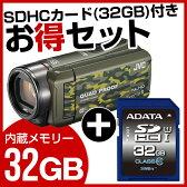 【送料無料】JVC(ビクター) GZ-RX600-G + ASDH32GUICL10-R メモリーカード付きお得セット