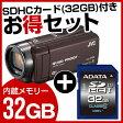 【送料無料】JVC(ビクター) GZ-RX600-T + ASDH32GUICL10-R メモリーカード付きお得セット