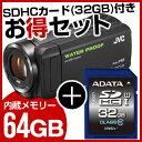 【セット内容】・JVC(ビクター) ビデオカメラ GZ-RX500 ・A-DATA SDHCメモリーカード ASDH32GUICL10-R