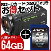 【送料無料】【SDHCカード(32GB)付きお得セット】JVC(ビクター) エブリオ(Everio) ビデオカメラ GZ-RX500-B 【ブラック】 防水 防滴 防塵 耐衝撃 耐低温 ビデカメ ASDH32GUICL10-R