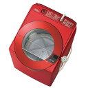【送料無料】AQUA AQW-LV800E-R シャイニーレッド SLASH(スラッシュ)[全自動洗濯機 (8.0kg)]