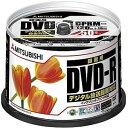 三菱化学メディア VHR12JPP50 [DVD-R (録画用・1-16倍速・CPRM対応・4.7GB・50枚入り)]