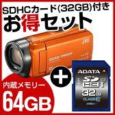 【送料無料】JVC(ビクター) GZ-RX600-D + ASDH32GUICL10-R メモリーカード付きお得セット