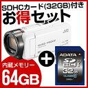【送料無料】JVC(ビクター) GZ-RX600-W + ASDH32GUICL10-R メモリーカード付きお得セット