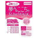 ピップ 【訳あり:旧品処分】夢みるここちのスリムウォーク おやすみ用 ロング ピンク S-M 2個パック