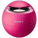 【送料無料】SONY SRS-X1 (P) ピンク [Bluetooth ワイヤレスポータブルスピーカー]