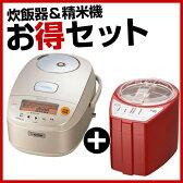 【送料無料】圧力IH炊飯器 極め炊き (5.5合炊き/シャンパンゴールド) と 家庭用精米機 匠味米 (1〜5合/モダンレッド) お買得セット