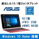【送料無料】ASUS タブレットパソコン T100HA-ROUGE ルージュレッド TransBook T100HA [10.1型ワイド液晶 EMMC64GB]