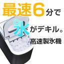 【送料無料】VERSOS(ベルソス) VS-ICE02-S ...