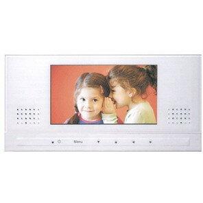 【送料無料】watex XL-718 [浴室テレビ (7V型)]