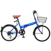 【送料無料】Raychell FB-206R-ブルー [折畳み自転車 (20インチ)]