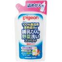 ピジョン 哺乳びん野菜洗い コンパクト詰替用 250ml