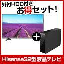 【お得な32インチTV&録画用外付けHDDセット!!】- セット内容 -・Hisense 32V型液晶テレビ HS32K225 ・外付けHDD(2TB USB3.0用・PC/家電対応)