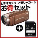 【送料無料】JVC ビクター GZ-F200-T ライトブラウン ビデオカメラ SDHCカード(32