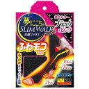 ピップ 夢みるここちのスリムウォーク ふわモコ美脚 ブラック&ピンク ML