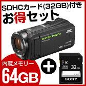 【送料無料】【SDHCカード(32GB)付きお得セット】JVC(ビクター) エブリオ(Everio) ビデオカメラ GZ-RX500-B 【ブラック】 防水 防滴 防塵 耐衝撃 耐低温 ビデカメ SF-32BF