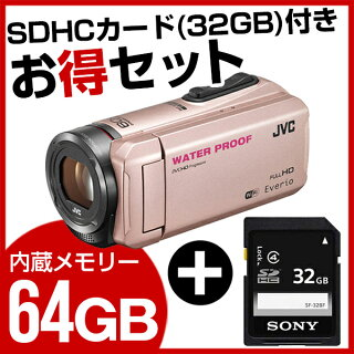 ������̵���ۡ�SDHC������(32GB)�����ꥫ���ɥ������դ��������åȡ�JVC(�ӥ�����)�ӥǥ������GZ-R70-W�ڥۥ磻�ȡ��ɿ���ũ�ɿ��Ѿ����㲹�ӥǥ���SP032GBSDH010V10CMC-SDCPP36BK