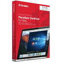 【送料無料】Parallels PDFM12L-BX1-USB-JP [Desktop 12 for Mac Retail Box USB JP (USB版)]【同梱配送不可】【代引き不可】【沖縄・..
