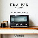 タイガー オーブントースター うまパン KAE-G13N-K マットブラック TIGER やきたて [